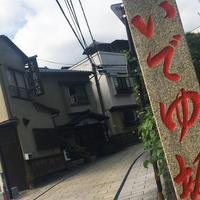 いでゆ坂の写真・動画_image_198368