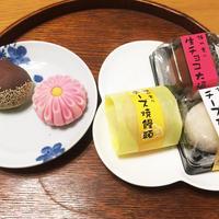 讃州堂の写真・動画_image_198481