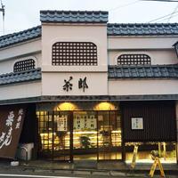 (有)茶郎本舗の写真・動画_image_198484