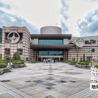 神奈川県立生命の星・地球博物館の写真・動画_image_201211
