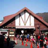 強羅駅の写真・動画_image_202523