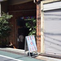 NEW YORK JOE EXCHANGE 下北沢店の写真・動画_image_202767