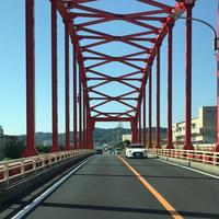 赤い橋の写真・動画_image_202834
