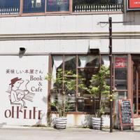美味しい本屋さんOHLIFEの写真・動画_image_203319