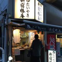 新宿椿庵 池袋店の写真・動画_image_206554