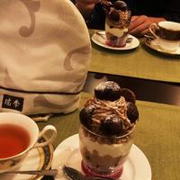 珈琲と紅茶 瑞季の写真・動画_image_206912