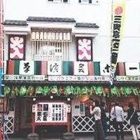 浅草演芸ホールの写真・動画_image_208626