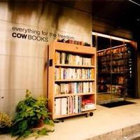 COW BOOKS 中目黒の写真・動画_image_212097