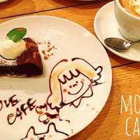 ムブカフェ (MOVE CAFE)の写真・動画_image_213508