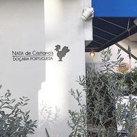 Nata de Cristiano's(ナタ・デ・クリスチアノ)の写真・動画_image_215085