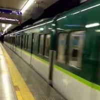 三条駅の写真・動画_image_216347