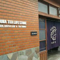 Nakamura Tea Life Store ナカムラ・ティー・ライフ・ストアの写真・動画_image_216666