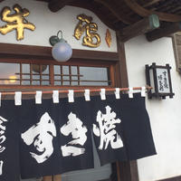 阿佐利 本店の写真・動画_image_216785