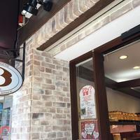 ブーランジェリー ボヌール (Boulangerie Bonheur) 三軒茶屋店の写真・動画_image_217565