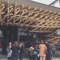 スターバックスコーヒー 太宰府天満宮表参道店(STARBUCKS COFFEE)の写真・動画_image_219641