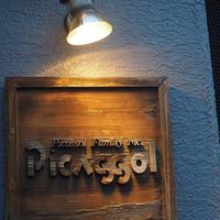 ピカソル 代官山本店(Picassol) の写真・動画_image_220260