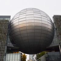 名古屋市科学館の写真・動画_image_221126