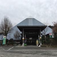 南小国町総合物産館きよらカアサの写真・動画_image_221160