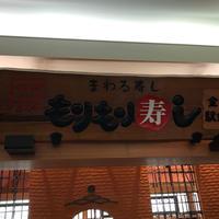 もりもり寿し金沢駅前店の写真・動画_image_221222