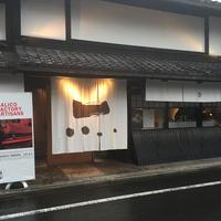 然花抄院京都室町本店の写真・動画_image_221291