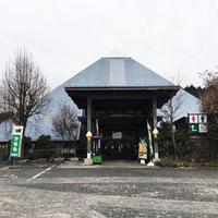 南小国町総合物産館きよらカアサの写真・動画_image_221319