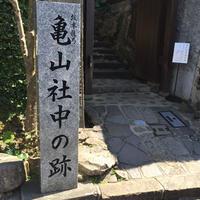 長崎市亀山社中記念館の写真・動画_image_221321