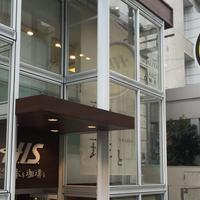 H.I.S.旅と本と珈琲と Omotesando(表参道)の写真・動画_image_221529