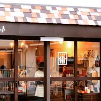 鎌倉・文具と雑貨の店 コトリの写真・動画_image_222645