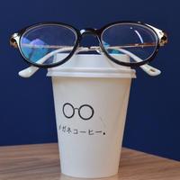 メガネコーヒー。の写真・動画_image_225591