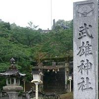 武雄神社(武雄五社大明神)の写真・動画_image_227119