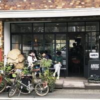 アライズ コーヒー エンタングル (ARiSE Coffee Entangle)の写真・動画_image_229214