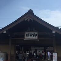 御室仁和寺駅の写真・動画_image_229715