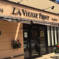 ラ・ヴィエイユ・フランス 本店の写真・動画_image_238815