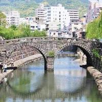 眼鏡橋の写真・動画_image_244059