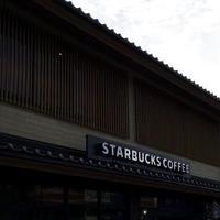 スターバックスコーヒー 出雲大社店(STARBUCKS COFFEE)の写真・動画_image_245494