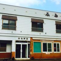 旅館ふる郷荘の写真・動画_image_247598