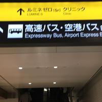 バスタ新宿(バス)の写真・動画_image_249025