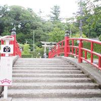 宮橋(恋叶い橋)の写真・動画_image_250149