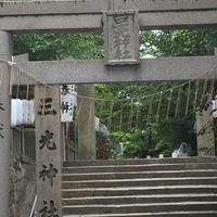 三光神社の写真・動画_image_252416