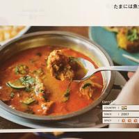 スパイスキッチンムーナの写真・動画_image_254631