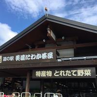 道の駅 美濃にわか茶屋の写真・動画_image_259482