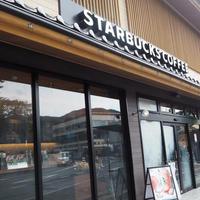 スターバックスコーヒー 出雲大社店(STARBUCKS COFFEE)の写真・動画_image_259874