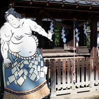 蒲生神社の写真・動画_image_261198