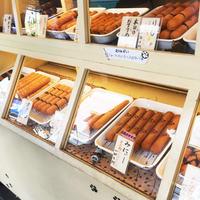 しっぽや 谷中店の写真・動画_image_265308