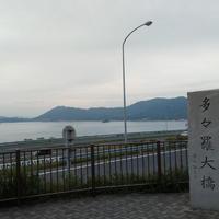 しまなみ海道の写真・動画_image_271043