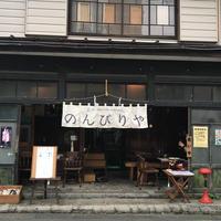 散ポタカフェ のんびりやの写真・動画_image_274618