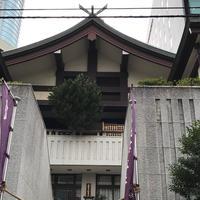 出雲大社東京分祠の写真・動画_image_275759