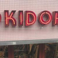 OKIDOKIの写真・動画_image_276261