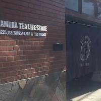 Nakamura Tea Life Store ナカムラ・ティー・ライフ・ストアの写真・動画_image_277636
