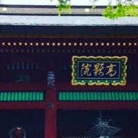 妙義神社の写真・動画_image_277721